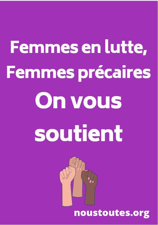 Femmes en lutte, femmes précaires, on vous soutient